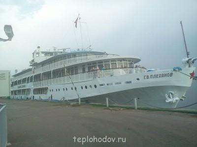Теплоход Плеханов  - IMG_20130705_190016.jpg